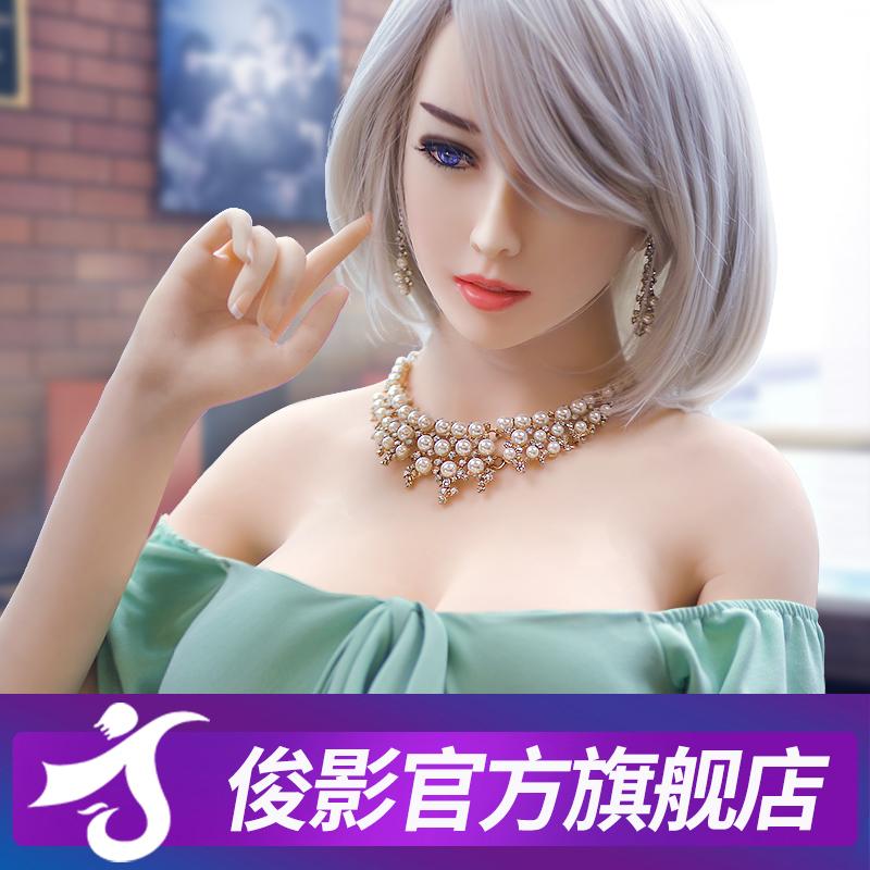 俊影全實體娃娃硅膠非充氣娃娃男用仿真女人版體模特大胸170秀妍