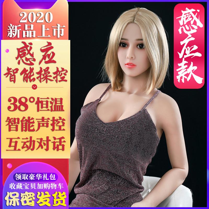 沖氣充氣娃娃男用真人版i高級抽插處女帶毛半實體女用成人性用品i