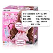 日本進口對子哈特飛機杯男用處女倒模充氣娃娃名器情趣玩具性用品