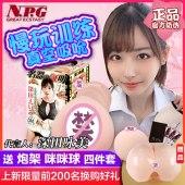 NPG日本名器证明012深田咏美飞机杯男用自慰器男性玩具阴臀倒模12