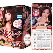 日本進口蓮實克蕾兒名器男用自慰飛機杯陰臀倒模成人情趣性用品擼