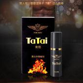 官方延液tatai夜焰情趣男用喷雾延时持久不麻木成人性用品10ml