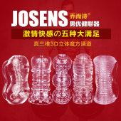日本男優訓練器AGV用飛機杯男用器 透明軟膠秘籍系列擼