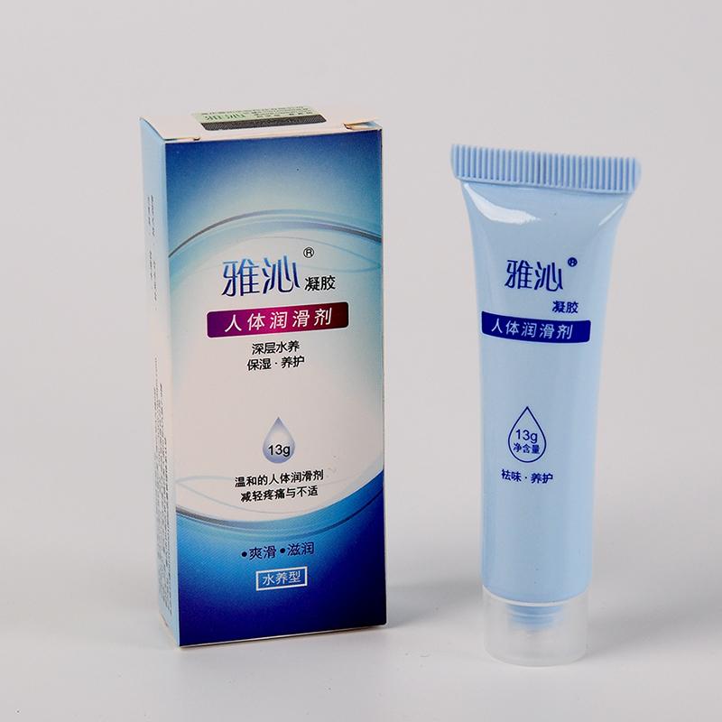 雅沁人体润滑剂13克水溶性润滑油灌肠头肛管头适用房事房趣润滑液