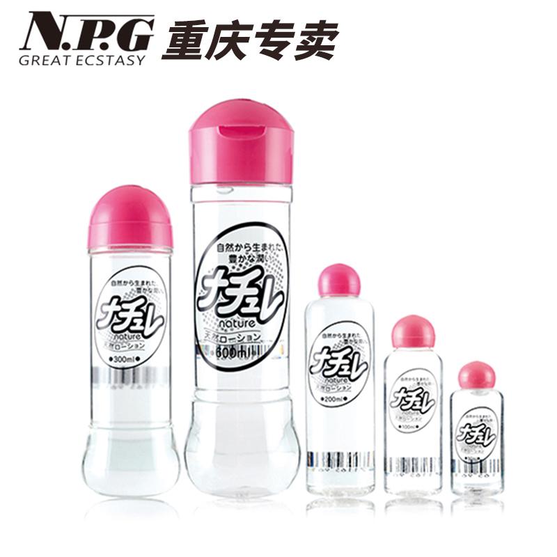NPG日本进口夫妻房事女用阴道润滑油男用自慰人体润滑剂情趣用品