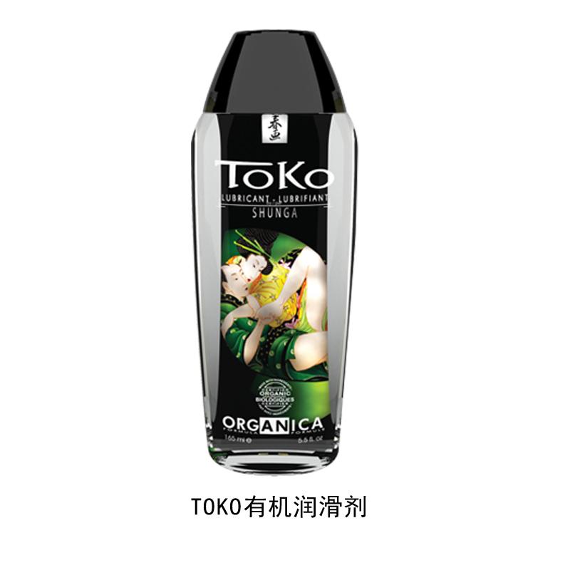 加拿大shunga春画TOKO有几绿茶润滑剂液油可食用级情趣成人性用品