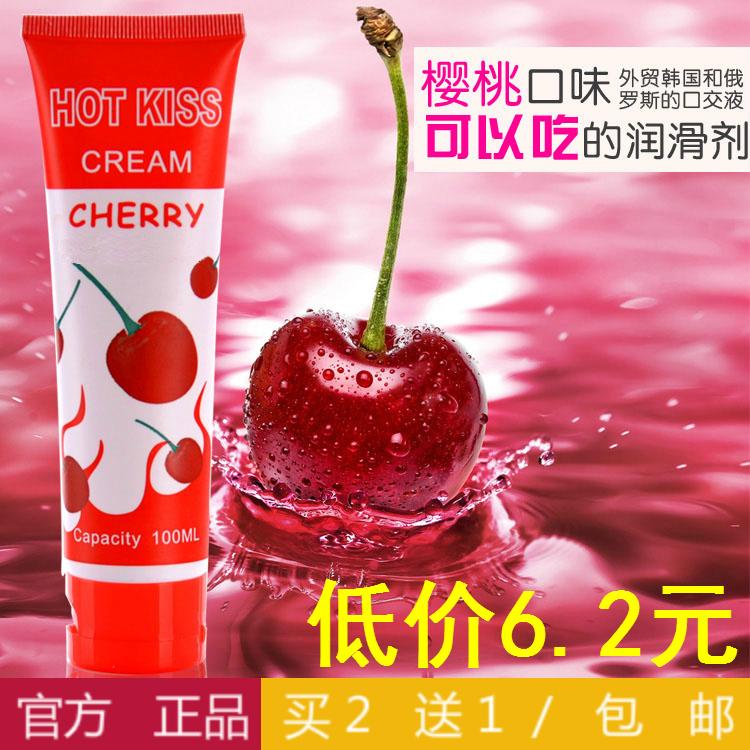 果味可食口交润滑油可食用水溶性润滑液夫妻房事用品男女性润滑剂