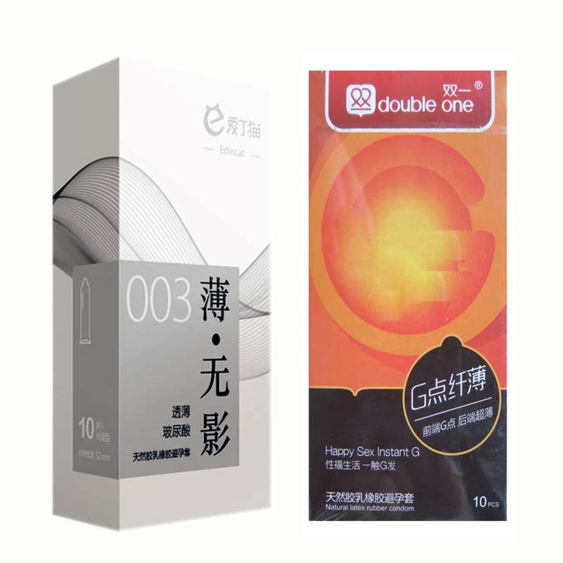 双一g点超薄003避孕套男女情趣阴蒂刺激高潮夫妻安全套成人性用品