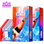 第六感避孕套冰火一體超薄荷清涼兩重天情趣安全套大顆粒陰蒂刺激