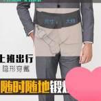 男用隐形穿戴阴茎训练器JJ变长变粗大拉伸矫正器增茎龟头矫正器
