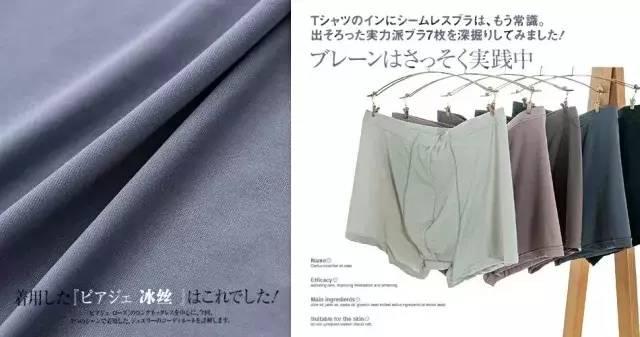 0束缚~透气羊奶丝弹力无痕丝滑男士内裤平角裤!