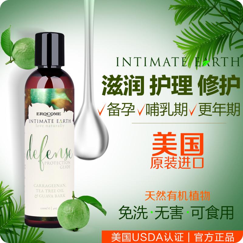 Intimate Earth可食用水溶性人体润滑油剂 房事夫妻情趣用品 女阴道干涩快感增强液