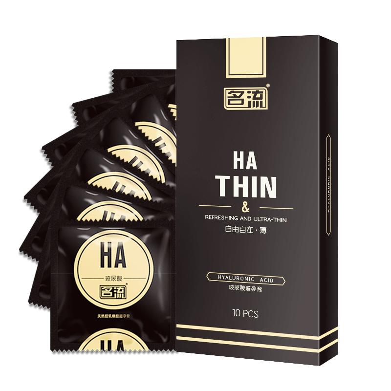名流避孕套超薄玻尿酸情趣型0.01安全套颗粒带刺狼牙套男用女用