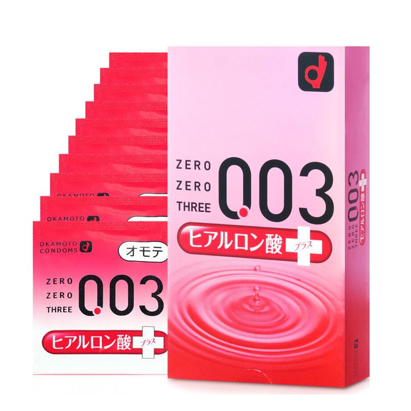 冈本003黄白金玻尿酸透明质酸芦荟避孕套男超薄0.03安全套中/大号