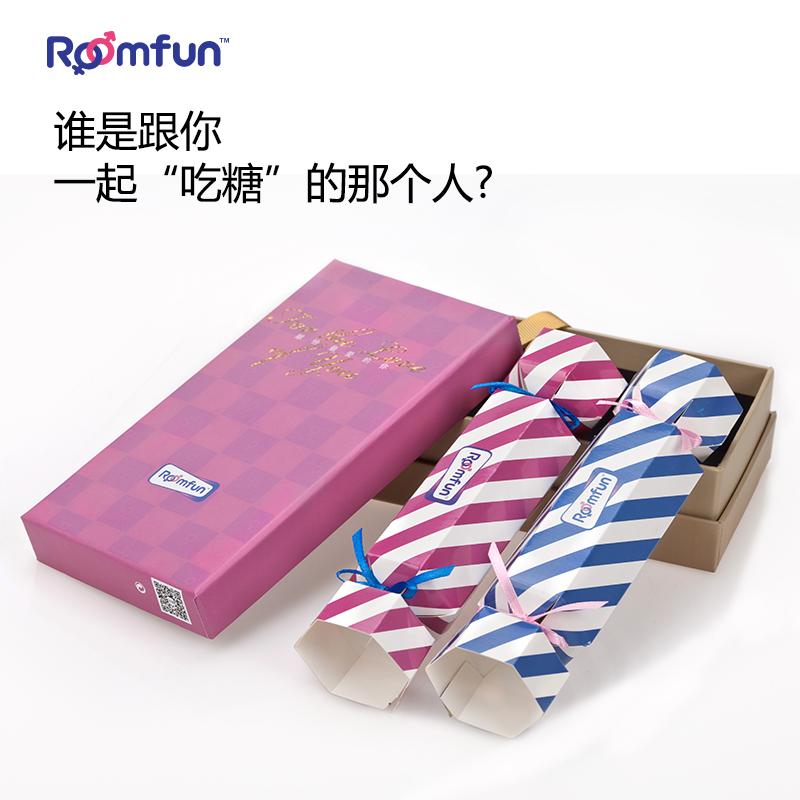 房趣roomfun創意糖果避孕套情趣禮盒裝安全套節日生日搞怪惡搞