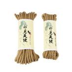 情趣棉繩子sm捆綁式麻繩調教床上束縛用具另類自縛繩藝教程性用品