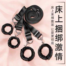 SM捆綁繩子套裝手銬皮鞭調教情趣用具工具性玩具女用品調情道具cj