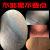 私處嫩紅素正品去除黑色素沉淀乳暈乳頭腋下私密處粉嫩全身美變白