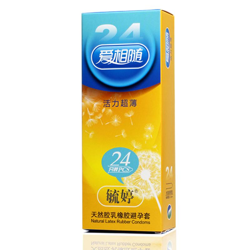 毓婷官方旗艦店避孕套 安全套潤滑型TT男女成人用品情趣型套套