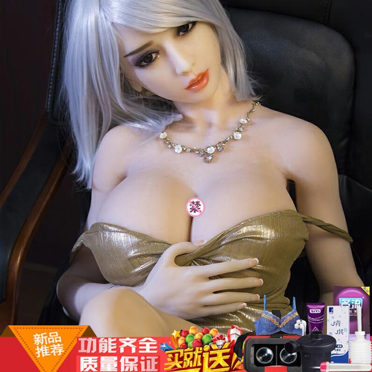 日本实体娃娃硅胶男用充气娃娃真人女朋友智能机器人情趣美女老婆
