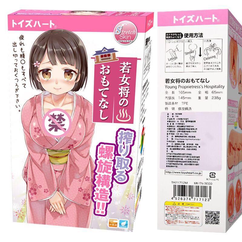 日本對子哈特男用自慰器名器動漫飛機杯陰道倒模臀成人性用品真人