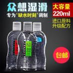 獨愛極潤人體潤滑油大容量220ml夫妻房事男女同志水溶性劑j潤滑液