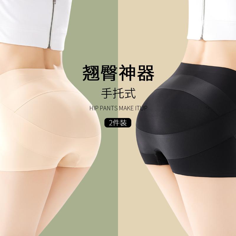 防走光安全褲女不卷邊收腹束腰提臀褲翹臀塑形夏款保險內褲二合一