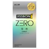 杰士邦零感超薄zero避孕套安全套持久裝帶刺狼牙套情趣至薄隱形WK