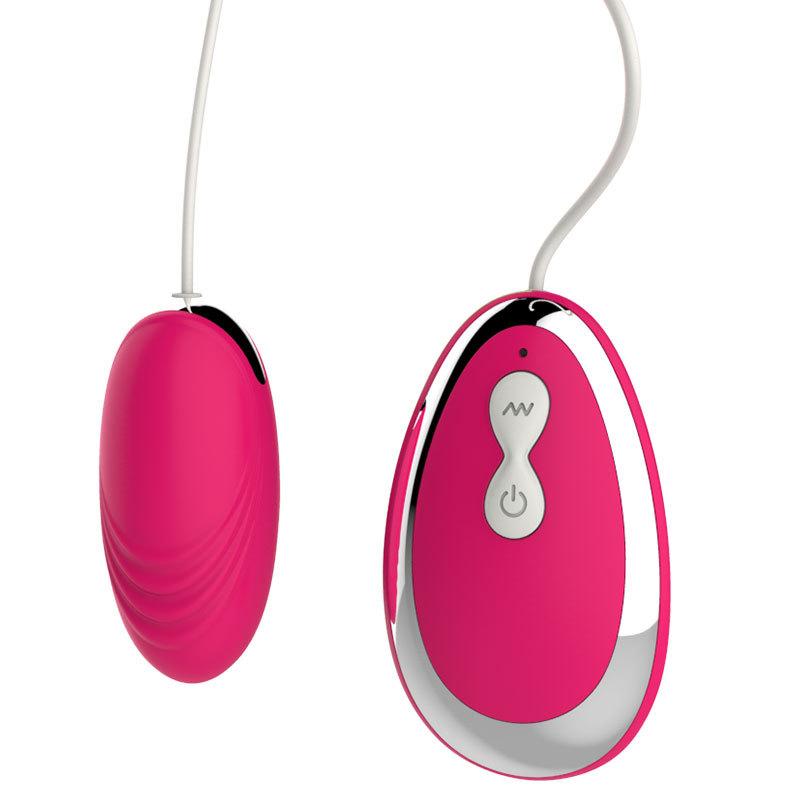 成人情趣用品20频单头跳蛋静音防水变频女用G点振动器
