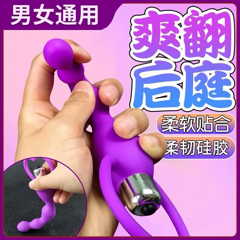 女用品自慰肛塞震動棒擴肛擴張器后庭肛門塞sm拉珠情趣性用具玩具
