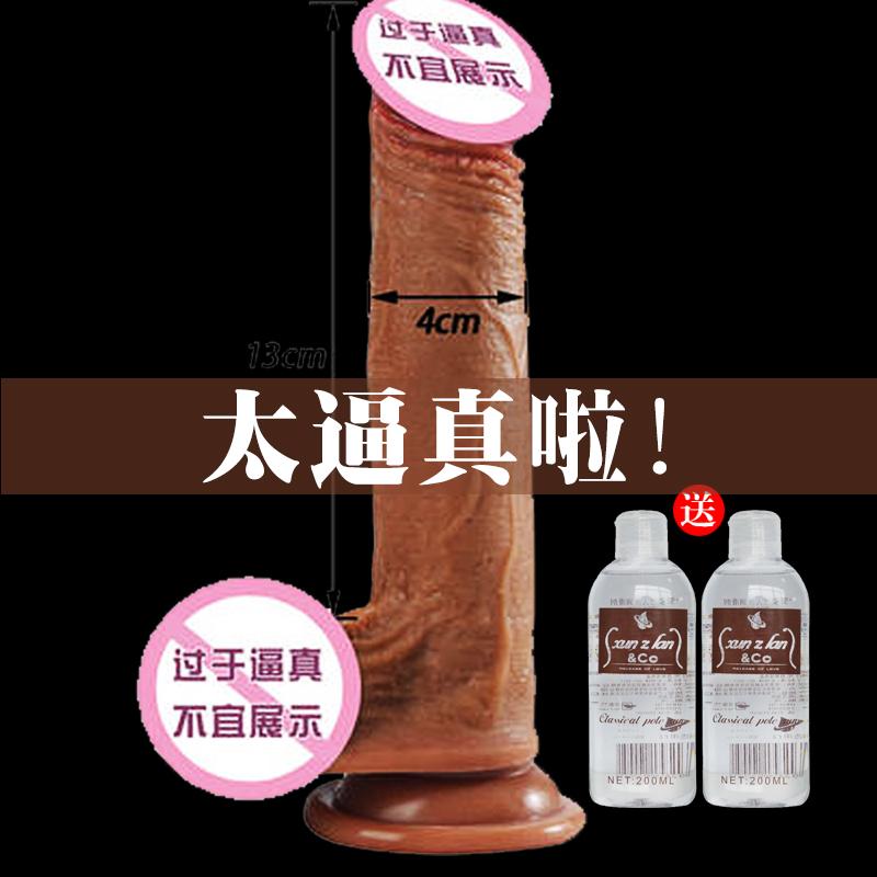 肉色AV棒吸盤超大硅膠仿真陽具手動女自慰器成人用品情趣陽具中號