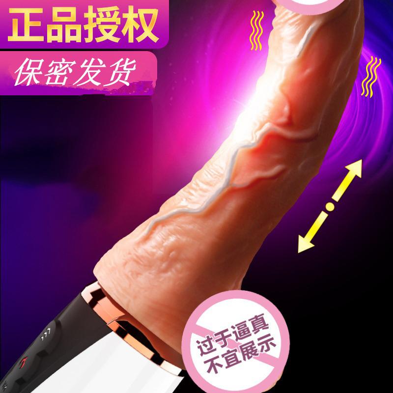 女性私處調情女用品自慰器假陽具激情趣用具性專用棒夫妻高潮系列