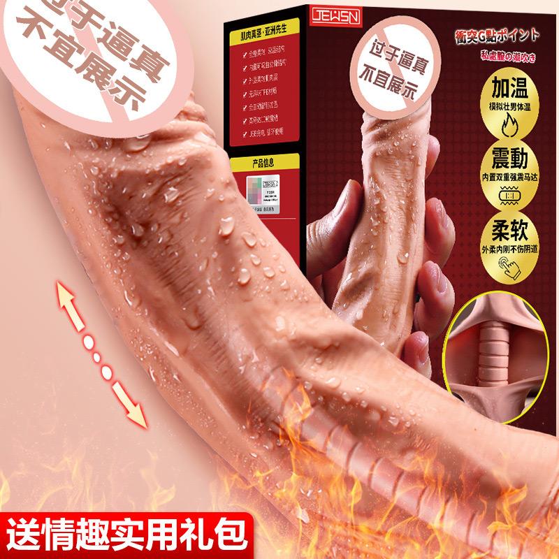 女人用的性高潮神器性用工具女用自卫震动棒插入不插入爱V慰器g点