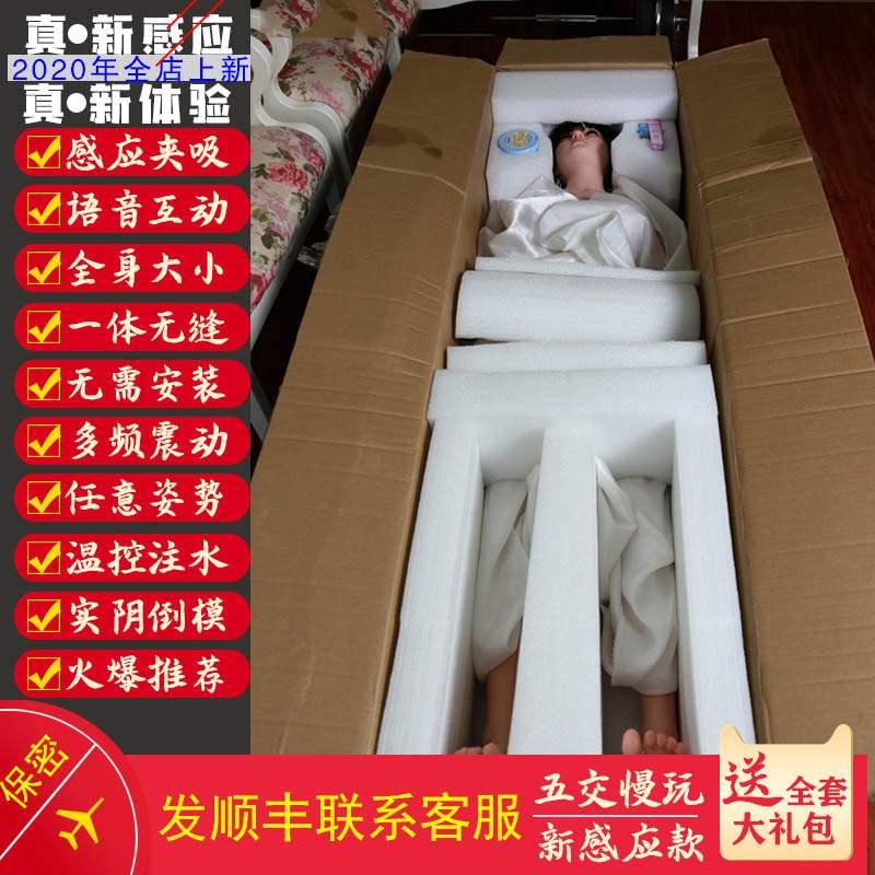 日本充氣i娃娃男用真人版全自動半實體女人帶陰毛猛男情趣用具cq