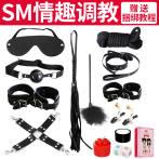 SM刑具情趣小皮鞭鞭子床上激情用具調教手拍鞭棒成人玩具夫妻房趣
