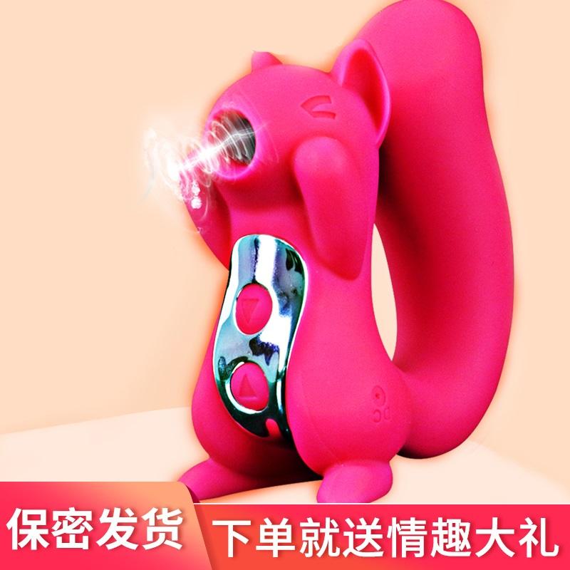 女用品高潮學生夫妻女性調情小玩具無線遙控跳蛋女性高潮自慰神器