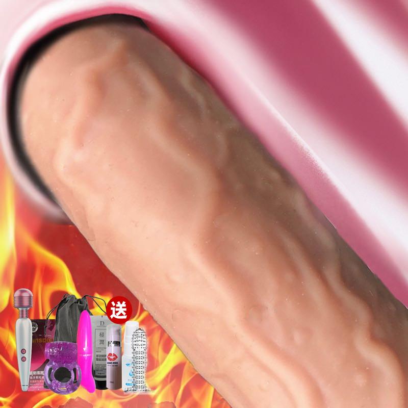 女用品假陽具自慰棒情趣用具女性高潮專用神器私處成人性玩具調情