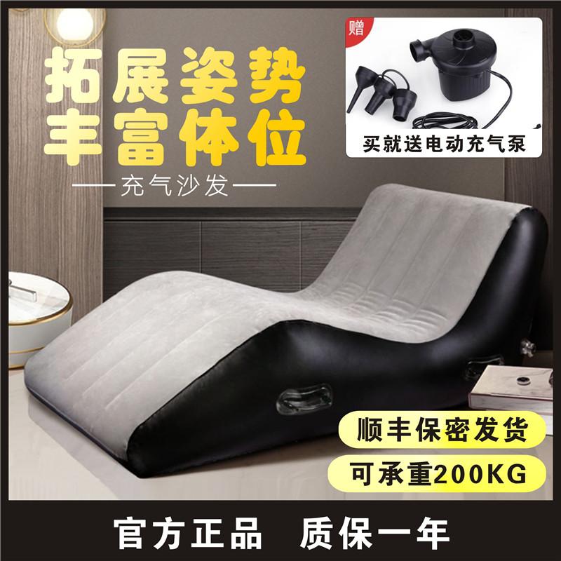 情趣沙發充氣床性用激情愛愛房事墊子神器夫妻性愛床輔助啪啪體位