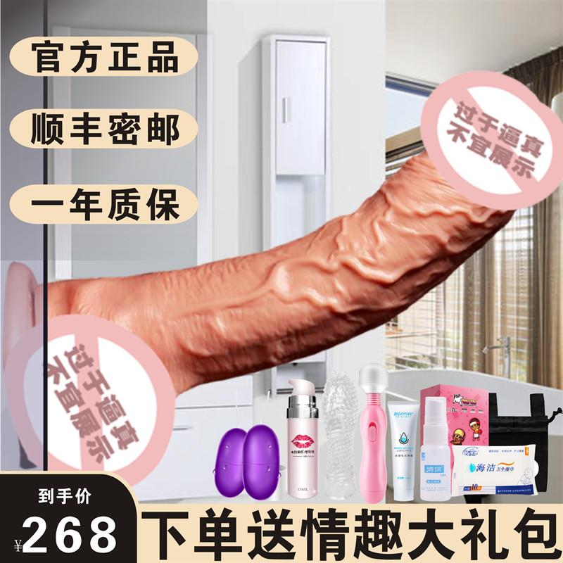 陽具女用品伸縮陰莖震動棒女性自慰器夫妻高潮專用情趣用具性玩具