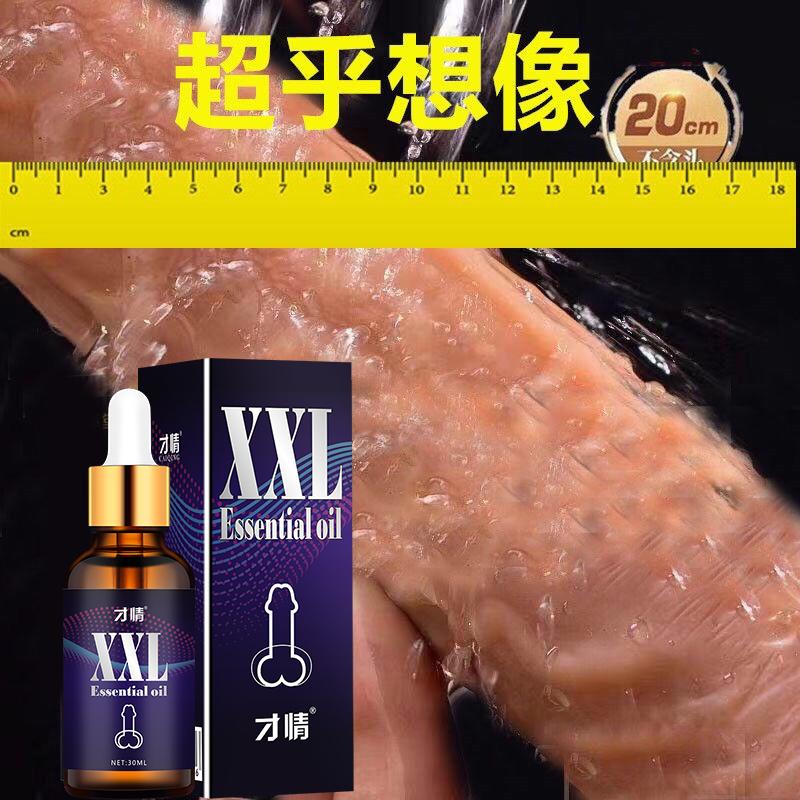 陰莖增大壯大變粗硬永久成年男用延長持久修復海綿體男人性保健品